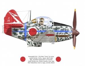 Kawasaki Ki-61 Chofu, Japan