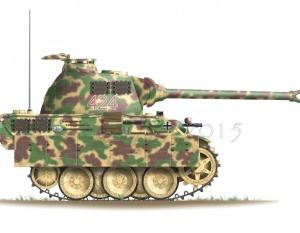 PantherV WSkirt